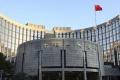 Čína revidovala nominálny HDP za rok 2018 smerom nahor