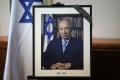 Peres zanechal presné pokyny ohľadom scenára svojho pohrebu