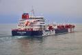 Irán pokladá zadržanie britského tankera za právne opatrenie
