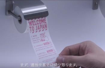Tokijské letisko ponúka toaletný papier na dezinfekciu mobilov