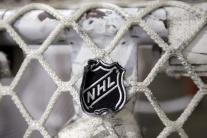 e727b5151b517 V NHL nominovali kandidátov na najlepšieho nováčika sezóny