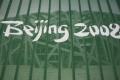 Opätovne testovaná vzorka z Pekingu 2008 usvedčila aj Španiela
