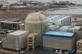Reaktor vo Fukušime mal krátkodobý výpadok chladenia