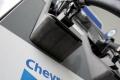 Ropný koncern Chevron sa prepadol do straty