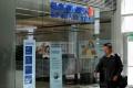 Slovenská sporiteľňa vlani zaznamenala čistý zisk 214,6 milióna eur