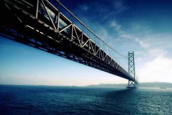 Najdlhší visutý most na svete Akaši-Kaikjo majú v Japonsku