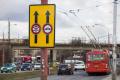 Bratislavský kraj pripravuje strategický dokument pre dopravu