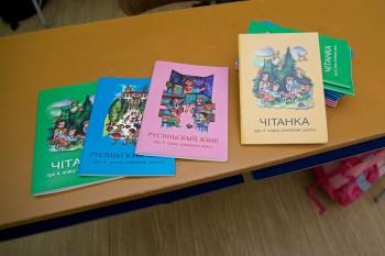 Po rusínsky sa učia deti v Čabinách a Kalnej Roztoke
