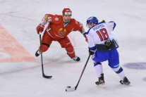 Kaufland Cup 2020: Slovensko - Bielorusko