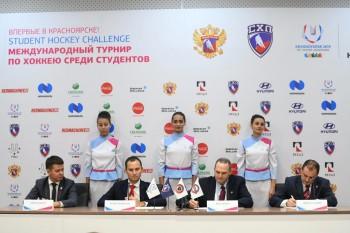 EUHL: Podpísali kľúčovú strategickú dohodu