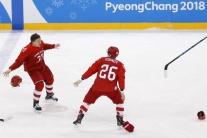 Ruskí hokejisti zvíťazili nad Nemeckom 4:3