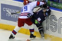 Zápas KHL v Bratislave