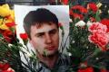 Polícia o obnovení vyšetrovania vraždy R. Remiáša zatiaľ neinformuje