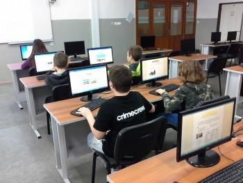 Poznávame Prešov prostredníctvom matematiky a informatiky